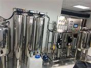 GMP纯水系统需要满足的条件