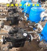 ?#20540;?#20255;特LindWeit厂家直销倒置桶蒸汽疏水阀