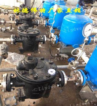 林德伟特高品质倒置桶式自动疏水阀