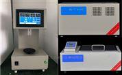 冻力测试系统(全新升级触摸屏,打印功能)
