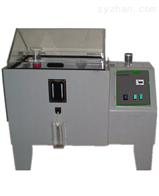 CSI-2398环境试验鹽霧色牢度測試箱