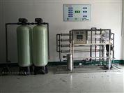广西水处理设备/纯化水设备