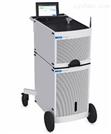 美国Agilent HLD MR30 移动式氦气检漏仪