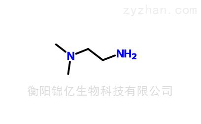 N,N-二甲基乙二胺头孢中间体厂家月产能2吨