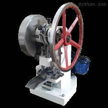 TDP-5S新款五吨单冲压片机