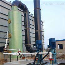 大同市燃煤锅炉脱硫塔|质轻高效|节能环保|