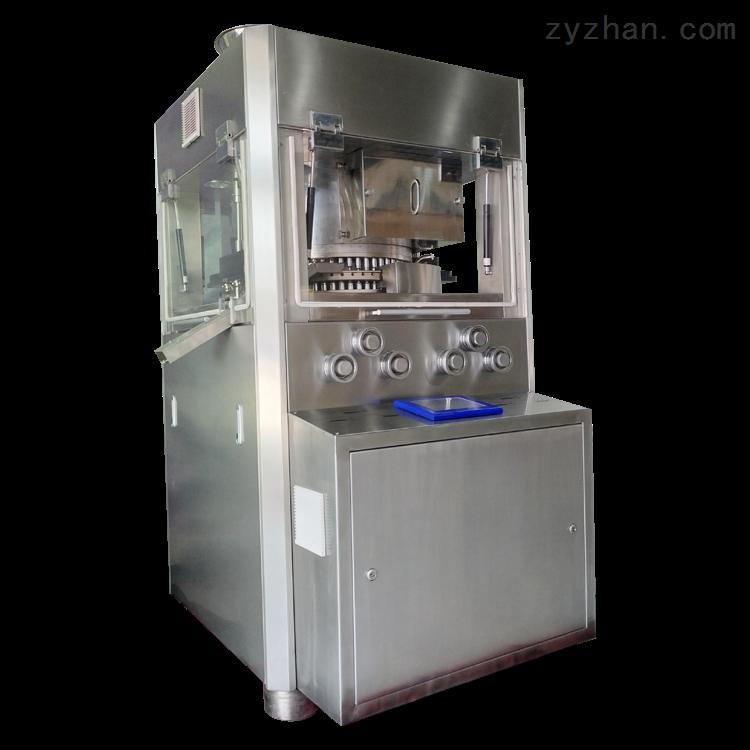 旋转式压片机GZP-55