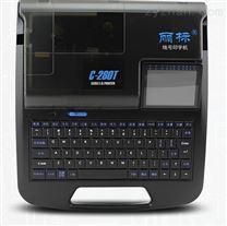 麗標C-280T連接PC高速標號機C-210T編號機