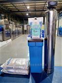 云南工业软水设备 昆明软化水处理设备厂家
