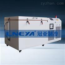 冠亚厂家 实验室用试验箱 深冷制冷机