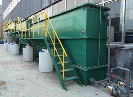 HDB-R-I型-印刷油墨污水處理設備  濰坊廠家直銷