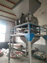 全自动煤炭称重包装机/原煤灌装封口包装秤