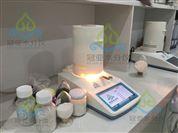 废活性炭水分测定仪计算公式/厂家