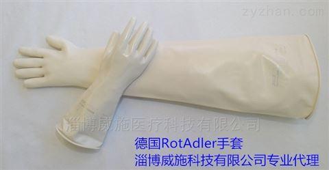 德国JUGITEC隔离器手套,配多种手套固定法兰