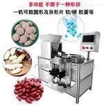 500型自动药片电子数片机 数粒机晨雕机械