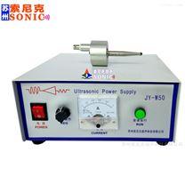 索尼克超聲科技直銷嘉音牌50K超聲波霧化干燥器(蘑菇頭型)