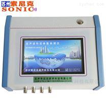 超声波频率测量仪