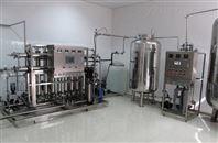 纯化水?#20302;?#22312;化妆品生产中是必不可少的