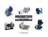 进口衬氟磁力泵(德国畅销品牌)德国BACH
