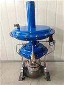 供氮阀 ZZYVP-16B DN100带指挥器压力调节阀