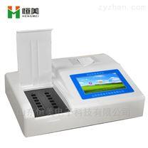 恆美HM-SZ01食品重金屬快檢儀