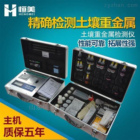 高精度土壤重金属检测仪