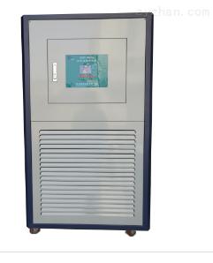 加热制冷循环器GDZT-100-200-80