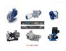 进口潜水回流泵(欧洲进口品牌)德国BACH