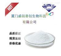 六水氯化镁(食品)