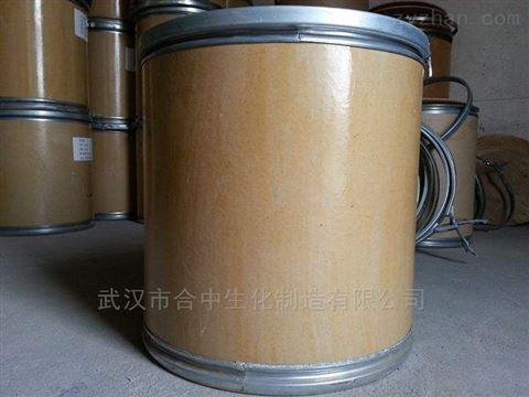 化工日化 对氯苯乙酸