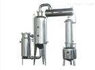 多功能乙醇回收浓缩器