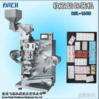 厂家直销RSL-160B软双铝包装机