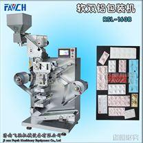 chang家直xiaoRSL-160B软双铝包装机