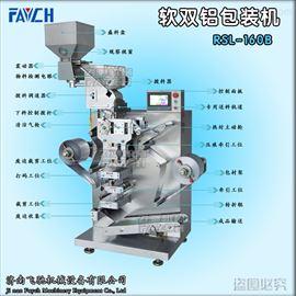 RSL-160B济南软铝 铝铝 双铝药片胶囊包装机