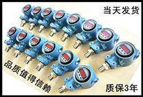 青岛高密4-20mA压力变送器耐高温带散热片
