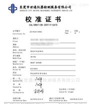 漳州仪器仪表校验制药计量器具外校机构