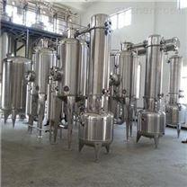 出售全新不锈钢1吨2吨双效浓缩蒸发器