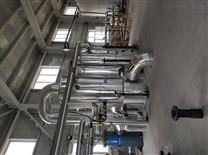 定做全新多效低温降膜真空蒸发器