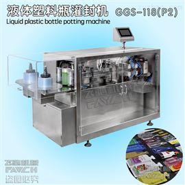 GGS-118(P2)口服液塑料瓶自动成型灌封机