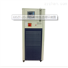 GDZT-20-200-40-加热制冷恒温循环器