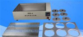 HH-ZK6实验室水浴箱