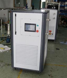 GDSZ-30/40-200高低温循环装置