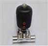 焊接式气动隔膜阀