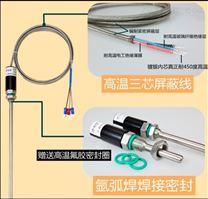 青岛平度探针铠装热电偶定做温度传感器选型