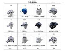 青岛石油化工一体化热电偶温度变送器加工