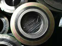 山东金属缠绕垫片现货,基本型金属垫片厂家