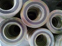 金属缠绕垫片报价,金属石墨垫片生产厂家