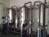 全新订做逆流降膜浓缩蒸发器厂家加工价格