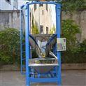 广东博昌立式塑料搅拌机厂家高效率 高品质