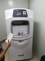 低温等离子体灭菌器 消毒灭菌设备 医用腔镜